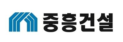 중흥건설 임직원이 입찰비리에 연루돼 경찰 수사를 받고 있다. /사진=중흥건설