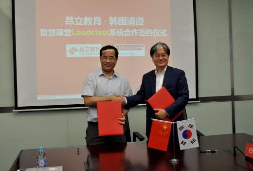 청담러닝, 중국 ONLY EDUCATION과 스마트러닝 솔루션 공급 계약 체결