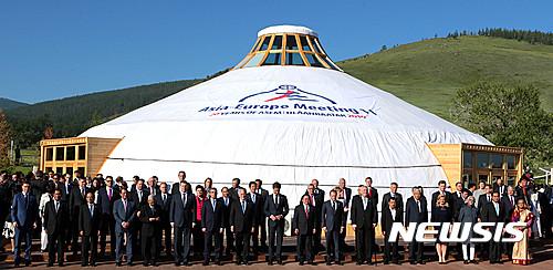 몽골 수도 울란바토르에서 개최된 제11차 아시아·유럽 정상회의(ASEM·아셈)가 모든 일정을 마치고 지난 16일 폐막했다. /사진=뉴시스