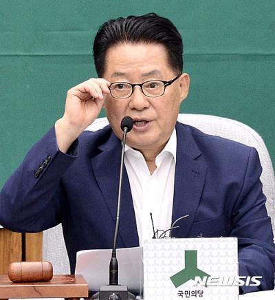 레임덕. 박지원 국민의당 비상대책위원장. /자료사진=뉴시스