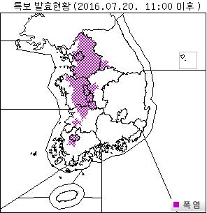 오늘(20일) 오전 11시 기준 폭염특보 발효현황. /자료=기상청