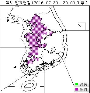 폭염주의보 발효현황. /자료=기상청