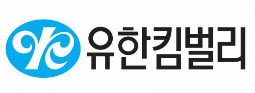유한킴벌리, 생리대 153만패드 '기부 약속' 지켰다