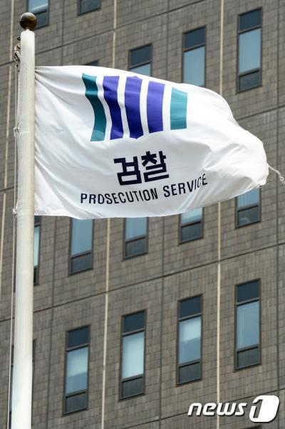 인천교육청. /자료사진=뉴스1