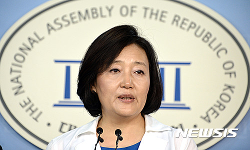 이종걸 의원을 언급한 더민주 박영선 의원. /자료사진=뉴시스