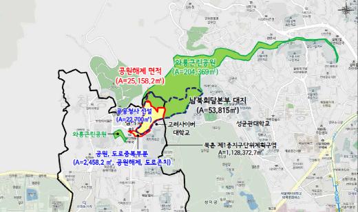 남북회담본부 위치도. /자료=서울시