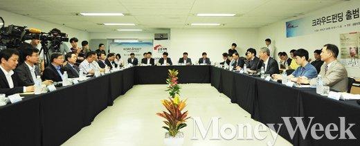 [MW사진] 크라우드펀딩 출범 6개월 현장간담회