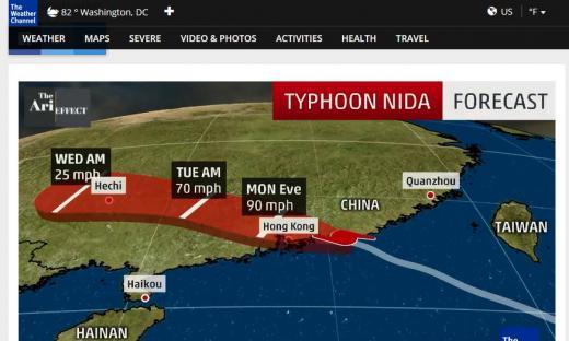 중국, 홍콩 태풍. /사진=미국 웨더채널 캡처