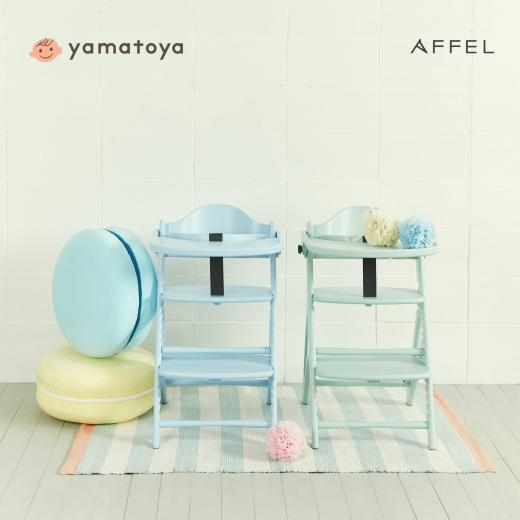 야마토야, 마카롱 콘셉트 유아 식탁의자 '아펠' 출시
