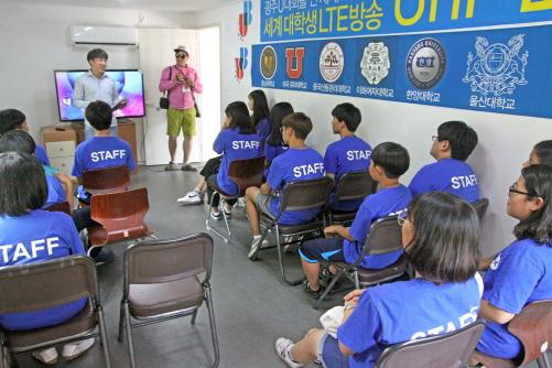 호남대 통합뉴스센터, 함평 초·중학생 대상 학생기자 체험