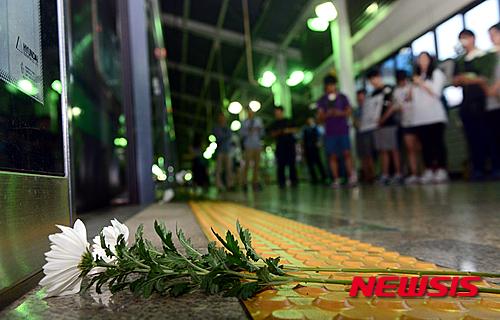 은성PSD. 지난 5월 은성PSD 직원이 구의역 스크린도어 정비 중 사망한 사건이 있은 뒤 현장에 추모객이 가져온 꽃이 놓여 있다. /자료사진=뉴시스