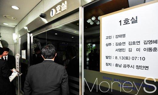 [머니S포토] 김승연 한화회장 모친상, '빈소는 서울대 장례식장, 장지는 충남 공주'