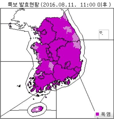 11일 오전 11시 기준 전국에 폭염특보가 내려졌다. /자료=기상청 제공