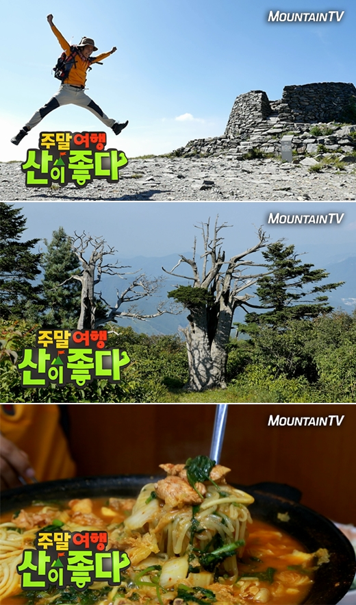 '주말여행 산이 좋다' 22번째 국립공원 태백산 편 방영
