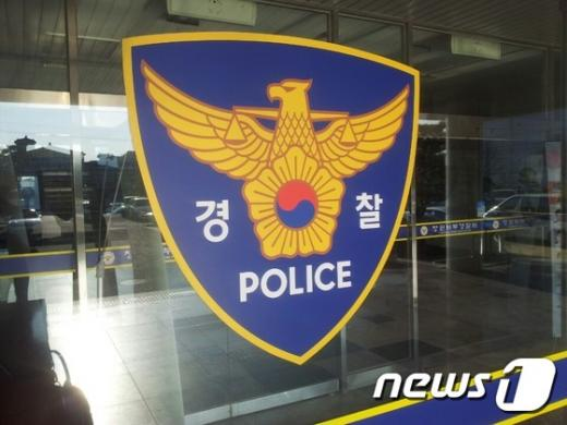 충북경찰. /자료사진=뉴스1