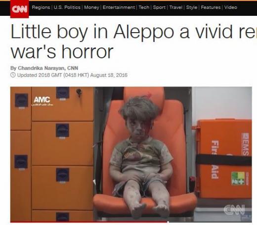 시리아. /자료=CNN방송화면 캡처