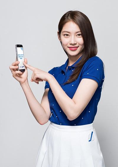 삼성증권, 거래패턴별 '맞춤형 수수료 이벤트'