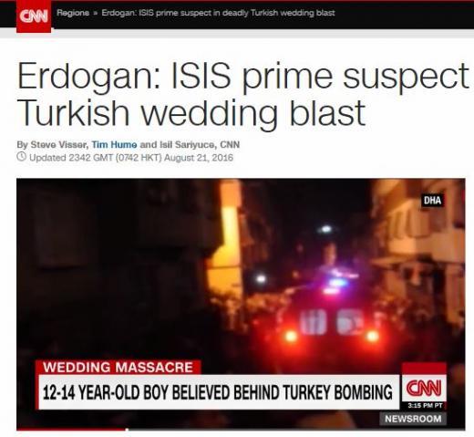 터키 테러. /자료=CNN 방송화면 캡처