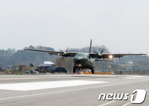 공군을지훈련. 사진은 공군 수송기. /자료사진=뉴스1