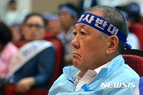 김항곤 성주군수. /자료사진=뉴시스