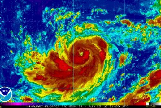 태풍 라이언록 위성사진. /사진=미국 해양기상청(NOAA)