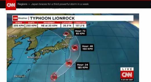 태풍 라이언록 이동경로. /사진=미국 CNN캡처