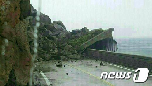 울릉도 피암터널 붕괴. /사진=뉴스1