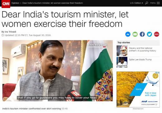 인도. /자료=CNN 홈페이지 캡처