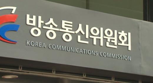 방통위, '개인정보 유출보호' 대응 매뉴얼 발표