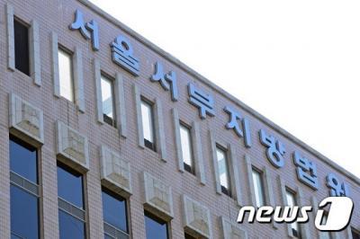 이경실. 성추행 혐의로 기소된 이경실 남편 A씨가 항소심에서도 징역형을 선고 받았다. /자료사진=뉴스1
