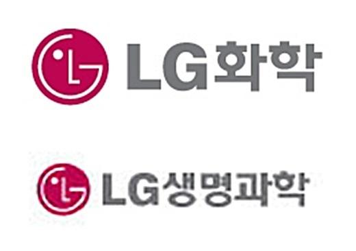 """LG화학 """"LG생명과학과 합병 검토… 오후 중 조회공시 답변"""""""