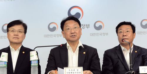 '제10차 무역투자진흥회의 결과 합동브리핑'. /사진=뉴시스 박주성 기자