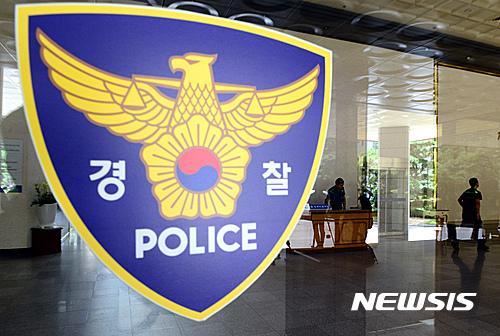 강남패치 방송인. /자료사진=뉴시스