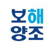 """보해양조 """"근거없는 악성루머 유포자 강경 대응"""""""