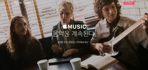/자료사진=애플