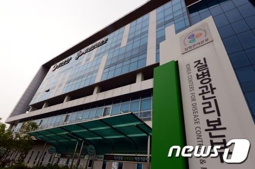 홍역. 사진은 질병관리본부. /자료사진=뉴스1
