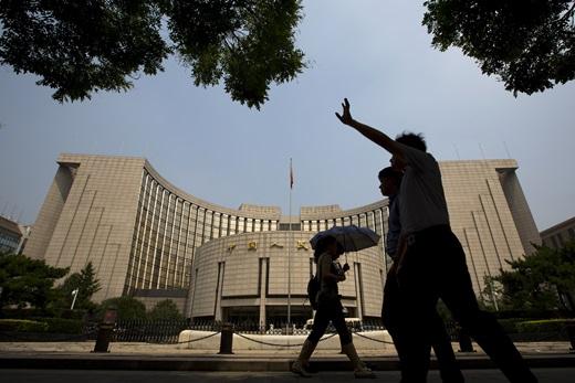 중국 인민은행. /사진=뉴스1