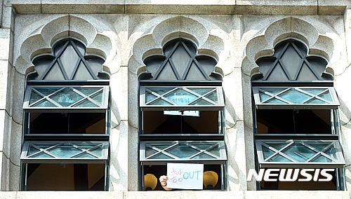평생교육 단과대학. 지난 4일 오후 서울 서대문구 이화여자대학교 본관 창문에서 한 학생이 '총장 OUT' 문구가 적힌 종이를 들어 보이고 있다. /자료사진=뉴시스