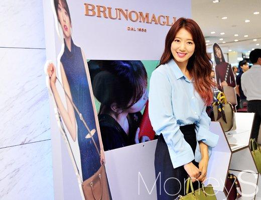 [머니S포토] 박신혜, '싱그러운 미소꽃'