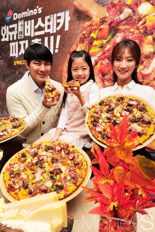 [머니S포토] 도미노피자, 가을의 풍미를 더한 '와규 앤 비스테카 피자' 출시
