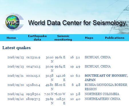 중국 지진. /자료=WDC 캡처