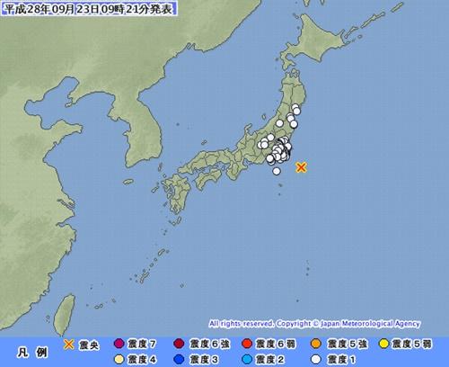 일본 지진. /자료=일본 기상청 홈페이지 캡처