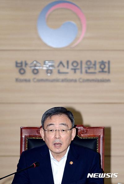 방송유지명령권 MBC 블랙아웃. 최성준 방송통신위원장. /사진=뉴시스