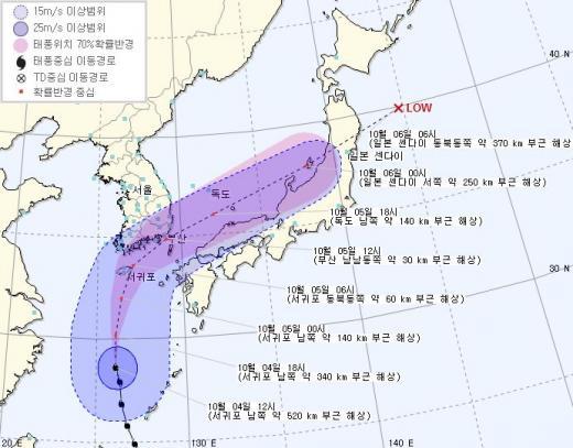 부산 태풍. 차바. /자료=기상청