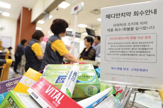 지난달 29일 서울 이마트 왕십리점 고객만족센터에 환불조치 후 회수된 아모레퍼시픽의 치약들이 카트에 가득 쌓여 있다. /사진=뉴스1 DB