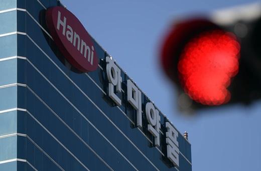 지난 4일 오전 서울 송파구 한미약품 본사 앞 신호등에 빨간불이 켜져있다. /사진=뉴시스