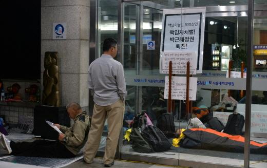 서울대병원이 故백남기씨의 병명을 '외상성' 경막하출혈로 기재해 11차례나 건강보험급여를 청구한 것으로 드러났다. /사진=뉴시스 DB