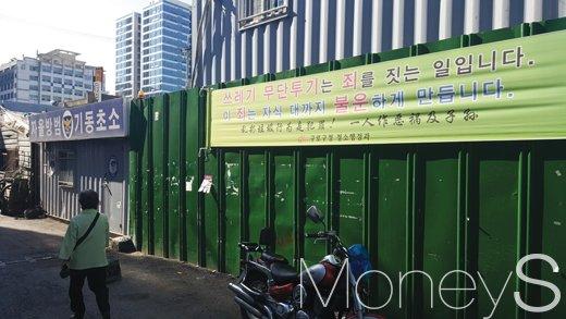 서울 구로구 가리봉동의 한 폐가 골목 풍경. /사진=김창성 기자