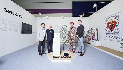쌤소나이트,'2016 한국국제아트페어' 후원… 2012년 부터 5년째