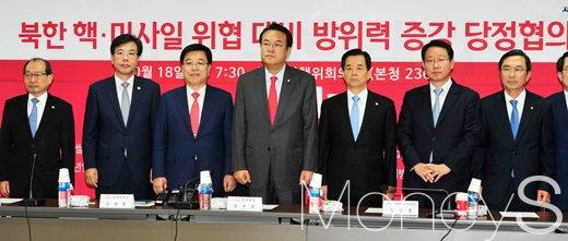 [머니S포토] 새누리-국방부, 방위력 증강 당정협의' 개최